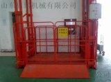 液壓升降機貨梯/傳菜機/液壓貨梯/導軌式升降機/液壓升降平臺