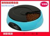 深圳智慧寵物餵食器廠家