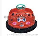 甲壳虫电动碰碰车甲壳虫儿童玩具车音乐双人碰碰车