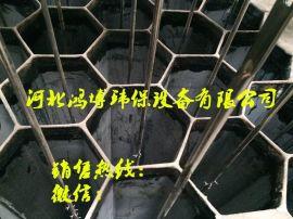 鸿博湿式电除尘技术  湿式电除尘玻璃钢阳极管