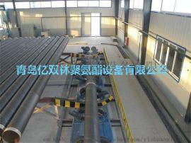 青岛亿双林pe保温管生产线黑黄夹克管设备销售