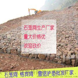 浸塑石笼网箱 河北铁丝笼网 各种石笼网可定做