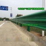 黑龍江三波加強型護欄廠家 哈爾濱高速雙波護欄 齊齊哈爾高速度形護欄