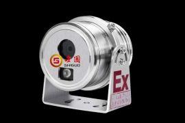 世国SGMC-EX不锈钢防爆微型摄像机