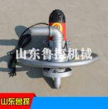 便携式小型民用电动打井机水井钻机