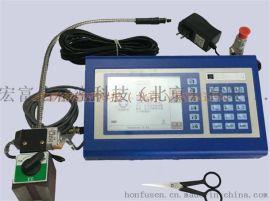 磨牀動平衡檢查儀器HS2700-G