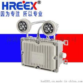 广东现货应急灯供应厂家 深圳华荣BAJ52防爆应急灯