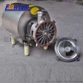 304 316不锈钢卫生级CIP自吸泵 回程泵 大流量高扬程 380V