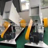 PVC WPC木塑塑料专用粉碎机