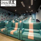影院沙发 影院情侣厅座椅 咖啡厅情侣卡座 办公沙发
