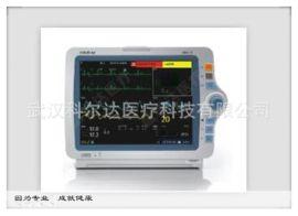 迈瑞IMEC7病人监护仪心电监护仪多参数监护仪