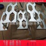 奥迪外立墙面金属幕墙网|穿孔板|穿孔铝板