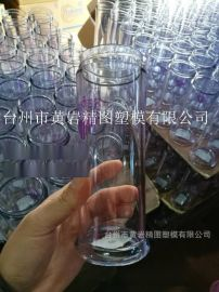 专业生产儿童塑料杯 饮水杯 马克杯 塑料杯 礼品杯