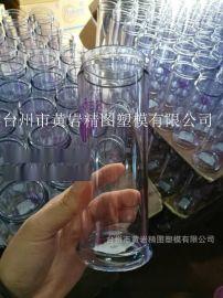 兒童塑料杯
