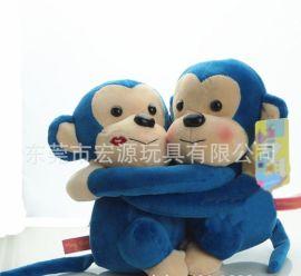 定制蓝色情侣抱抱猴 情人节送女友情侣猴 可来图定制25CM坐