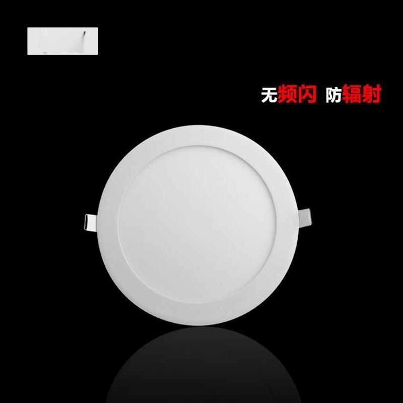 無頻閃LED圓形面板燈 高功率穩壓恆流LED天花燈平板燈質保三年