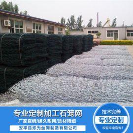 高強度熱鍍鋅防洪堤坡防護石籠格賓網 鋅鋁合金石籠網
