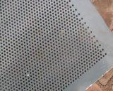 延安不鏽鋼篩板/不鏽鋼加工/廠家電話【參考價格,下單請諮詢】