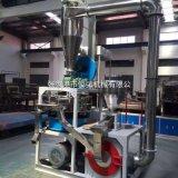 PVC塑料磨粉機 PP磨粉機 高速磨粉機 廠家直銷