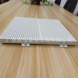 5mm直径冲孔铝单板幕墙 定制氟碳异型冲孔铝单板