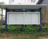 不鏽鋼帶雨棚宣傳欄價格西安江興