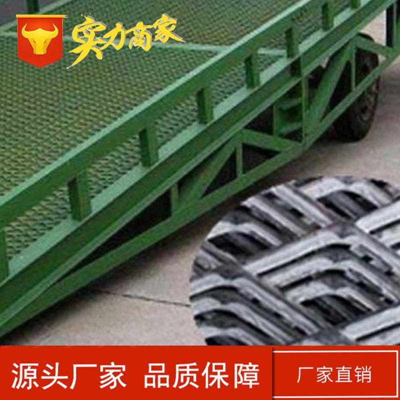 建築鋼笆網 登車臺防滑重型鋼板網 菱形鋼板網片