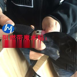 供应鸿益 厂家直销 防火魔术贴 彩色魔术贴 高周波 魔术贴 粘扣带