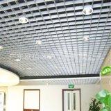 白色鋁格柵天花150*150葡萄架材料吊頂