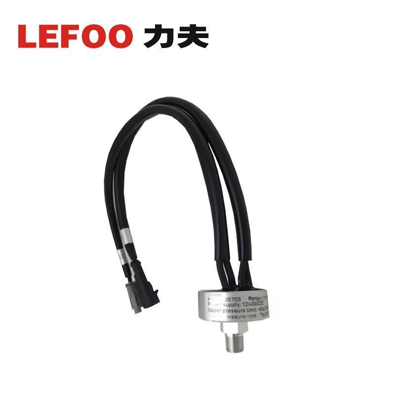 LEFOO刹车助力真空泵压力开关,开关管输出绝压