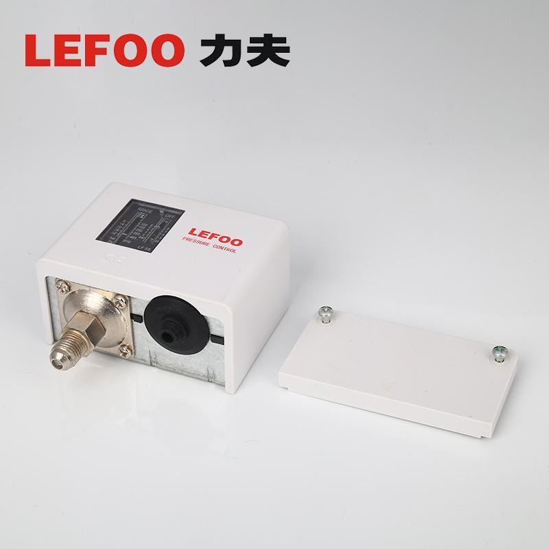 LF55鍋爐蒸汽壓力控制器,高壓清洗機用壓力開關