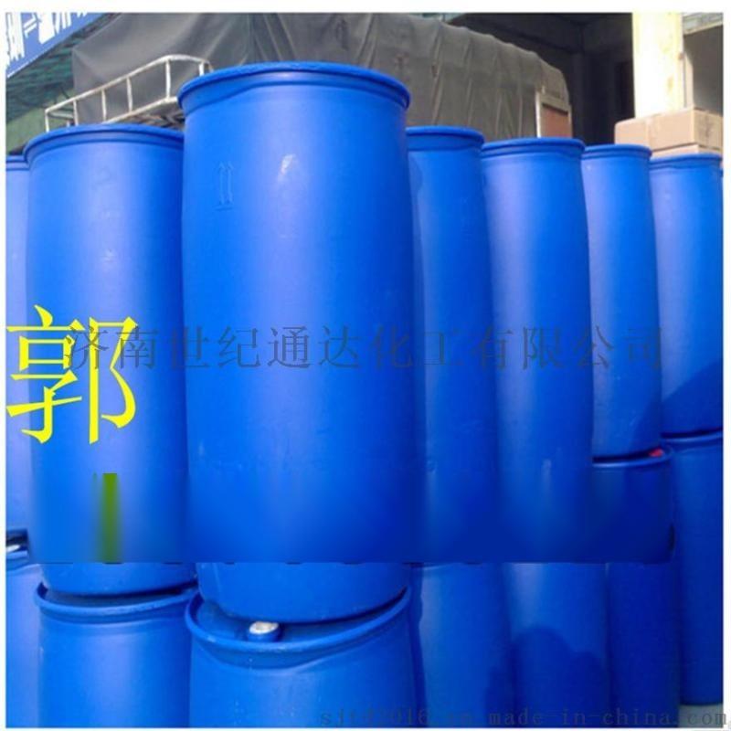 山东三甲基氯硅烷生产厂家价格优惠
