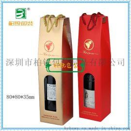 时尚**品牌红酒人头马单只多只精品包装