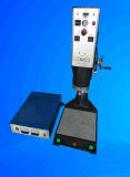 超聲波焊接機批發 東莞超聲波批發 塘廈超聲波維修