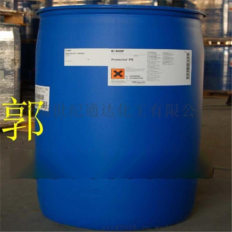 山东丙烯酸精酸普酸现货供应价格优惠