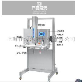 上海佳河大包装升降式外抽真空包装机