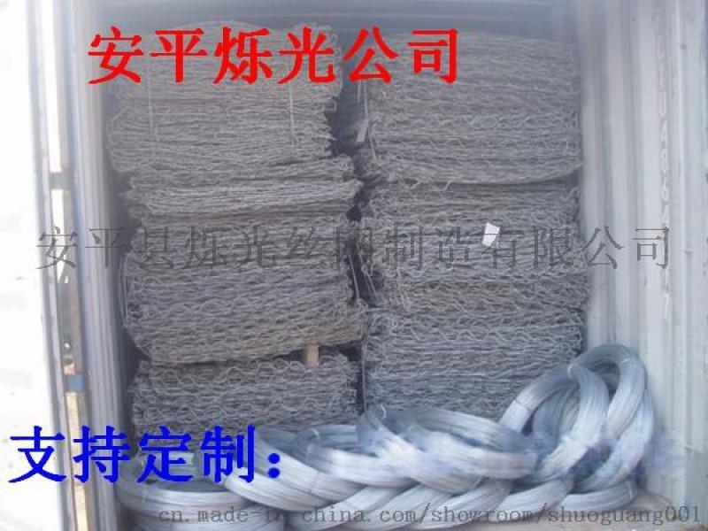 铅丝笼 防洪环保铅丝石笼网15303182006