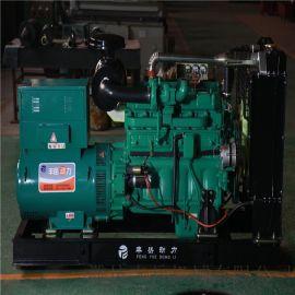 150kw柴油发电机组  柴油机 发电机组厂家