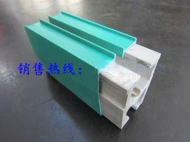 行车供电滑触线 500A单极滑触线 多级管式滑触线
