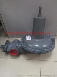 2083天然气减压阀DN50液化气调压阀