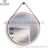 鑫飛15寸智慧魔鏡液晶顯示器智慧浴室鏡觸控一體機