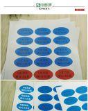 玖诺印刷不干胶产品