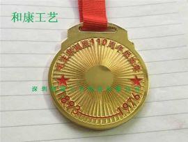 深圳金属奖牌制作厂,运动会奖牌订做厂,好品质金属制作厂