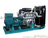 太發供應  賓士系列柴油發電機組520KW