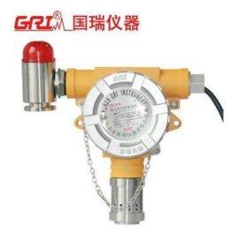 国瑞固定式二氧化硫SO2气体浓度检测报警仪