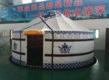 秦興  30平米 20平米 戶外野營 蒙古包