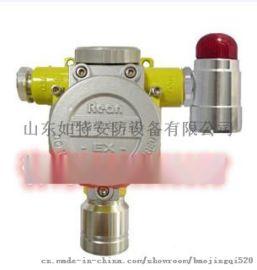 液氧罐区气体泄漏报警器 氧气浓度超标自动报警器