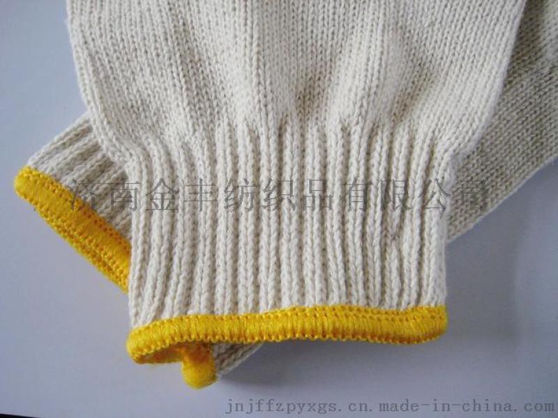 優質電腦七針加厚本白紗勞保手套 800G黃邊