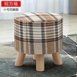 實木布藝成人創意簡約茶幾凳沙發凳換鞋凳小圓凳子