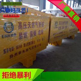 公路⑧燃气管线标志牌‰萍乡>燃气管线标志牌-加工厂