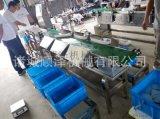 厂家热销螃蟹重量分选机  大虾分级机 重量检测机
